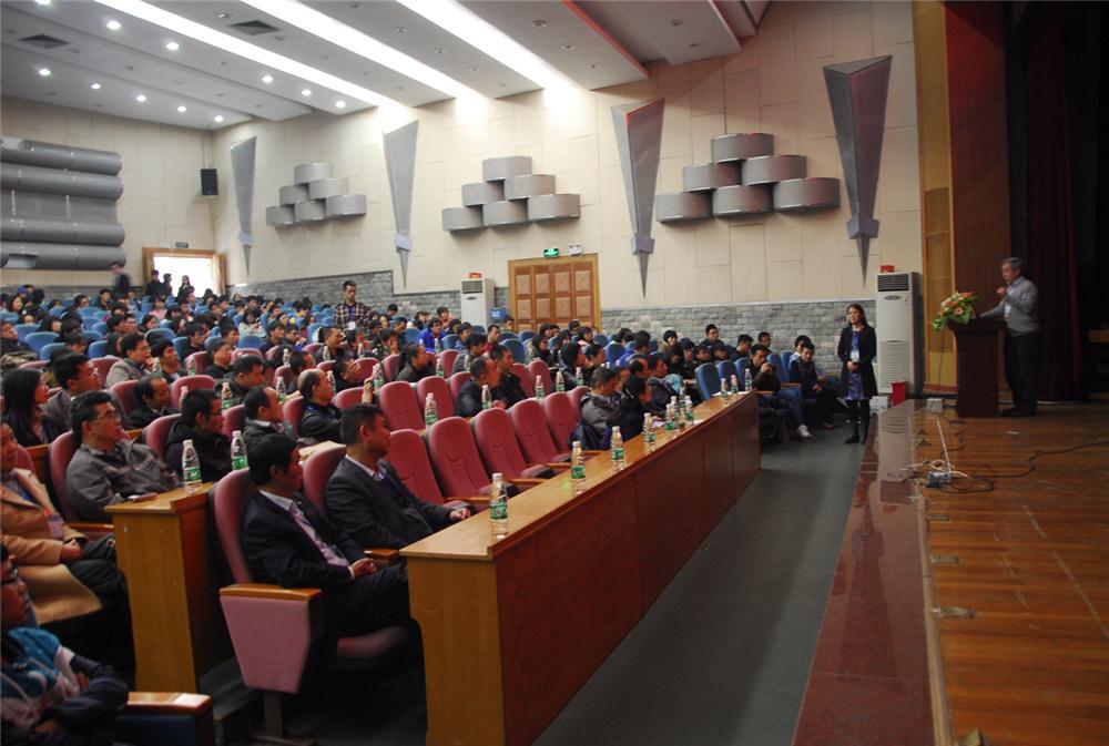 2014年度广东省分析化学研讨会